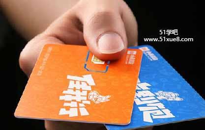 小米移动电话卡怎么样 资费便宜清晰