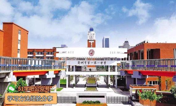 郑州101高中