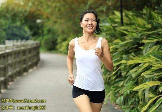 跑步锻炼身材